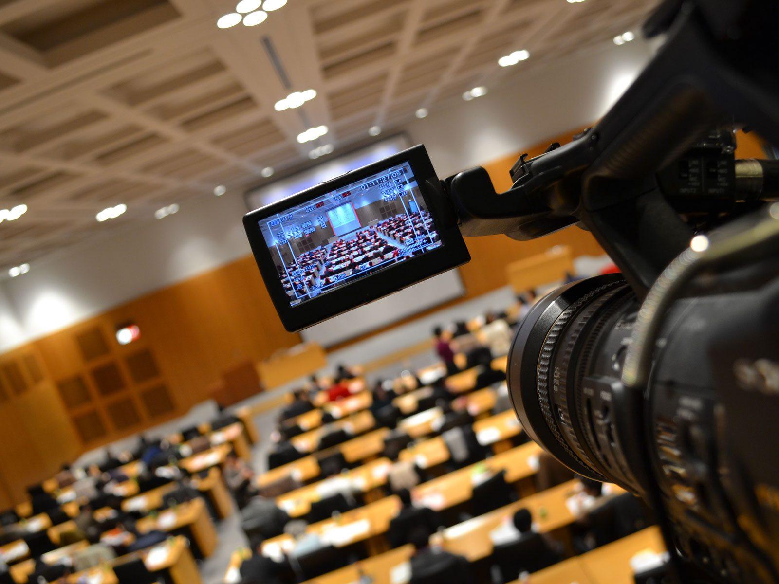 アクロス福岡の国際会議場撮影風景写真