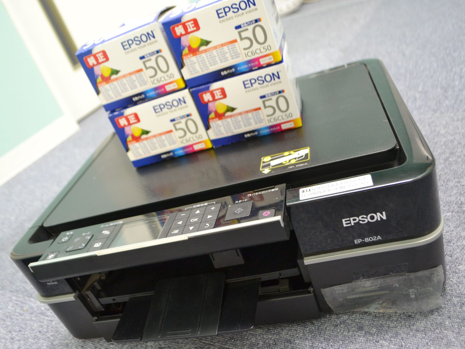 EPSON-EP802Aプリンター