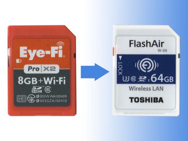 FlashAirW-04画像