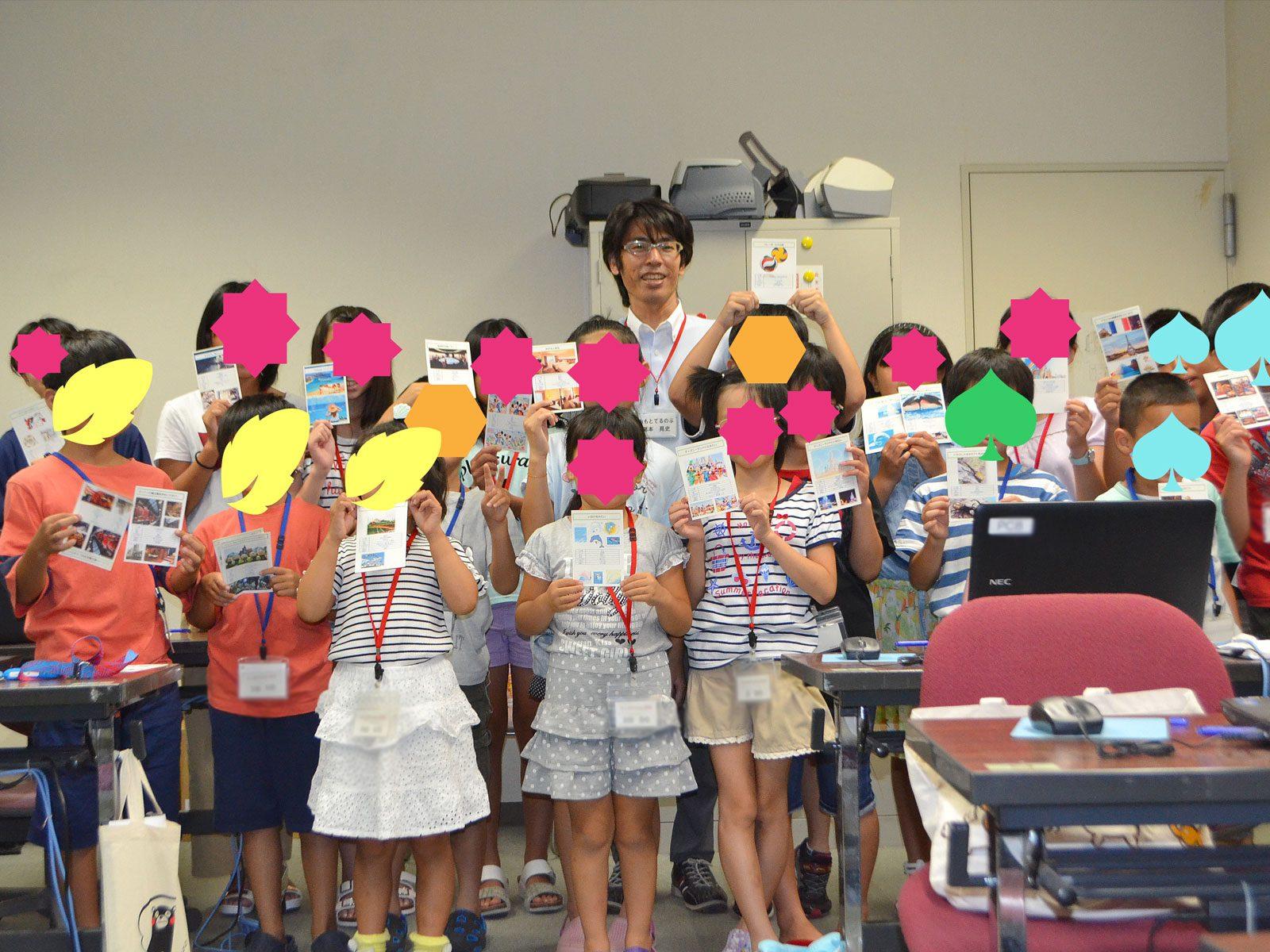 キッズパソコン教室で、皆でハガキを作った集合写真