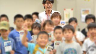 小学生のパソコン教室の集合写真2019