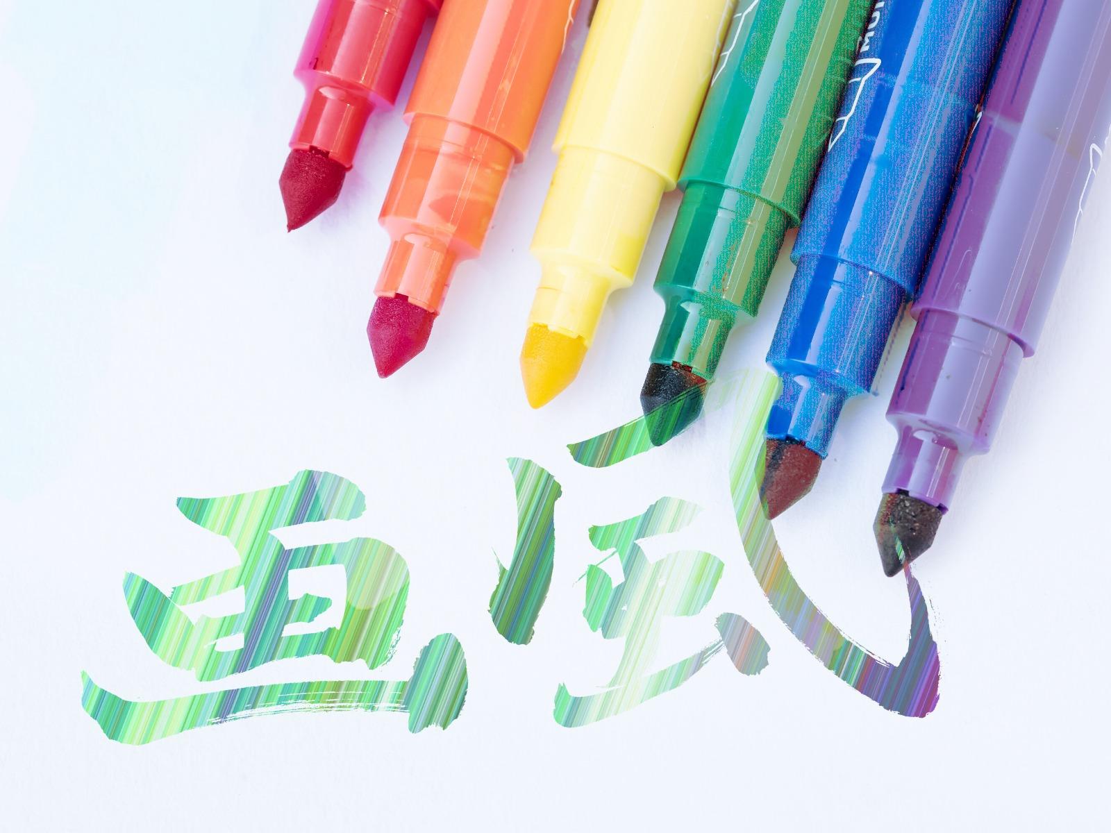 画風のロゴとカラーペン